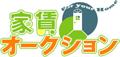 あなたの家賃 自分で決める 家賃オークション・ジャパン